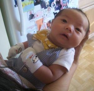 Baby Eric Onesie